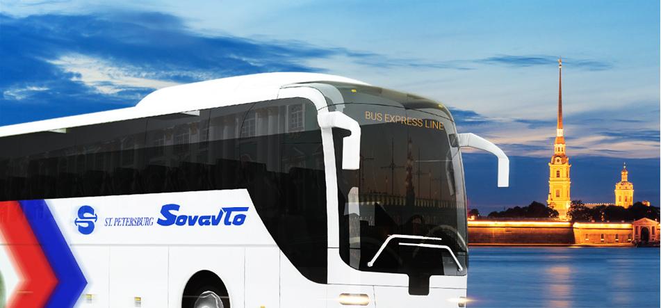 Автобус Совавто фото с сайта sovavto.ru